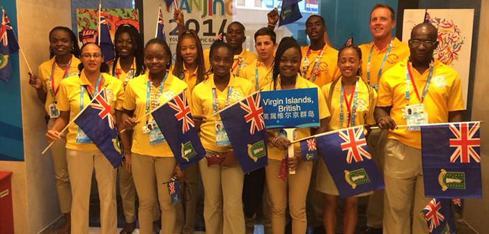 BVI athletes in full Youth Olympic Games action in China