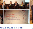 october-2016-asian-trade-mission-collage-day-4