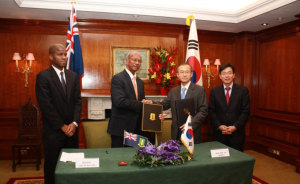 BVI-SIGNS-27TH-TIEA-WITH-SOUTH-KOREA-DEC-2014